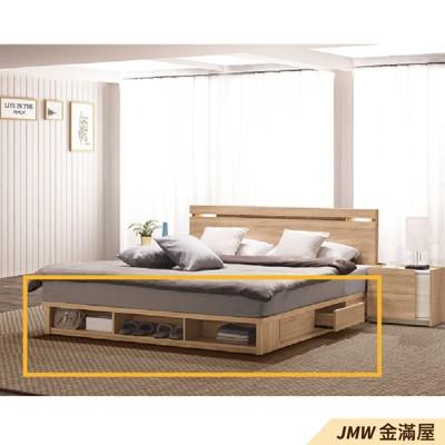 雙人加大6x7尺 床底 單人床架 高腳床組 黑白色加大 臥房床組【金滿屋】-SH216-4 (7.9折)