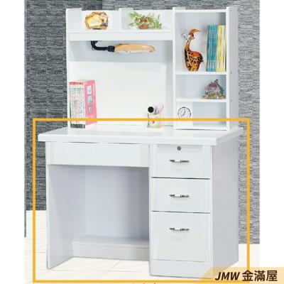 105cm辦公電腦桌L型【金滿屋】工業風工作桌 書櫃型書桌 書桌加書櫃 G785-13 - (6折)