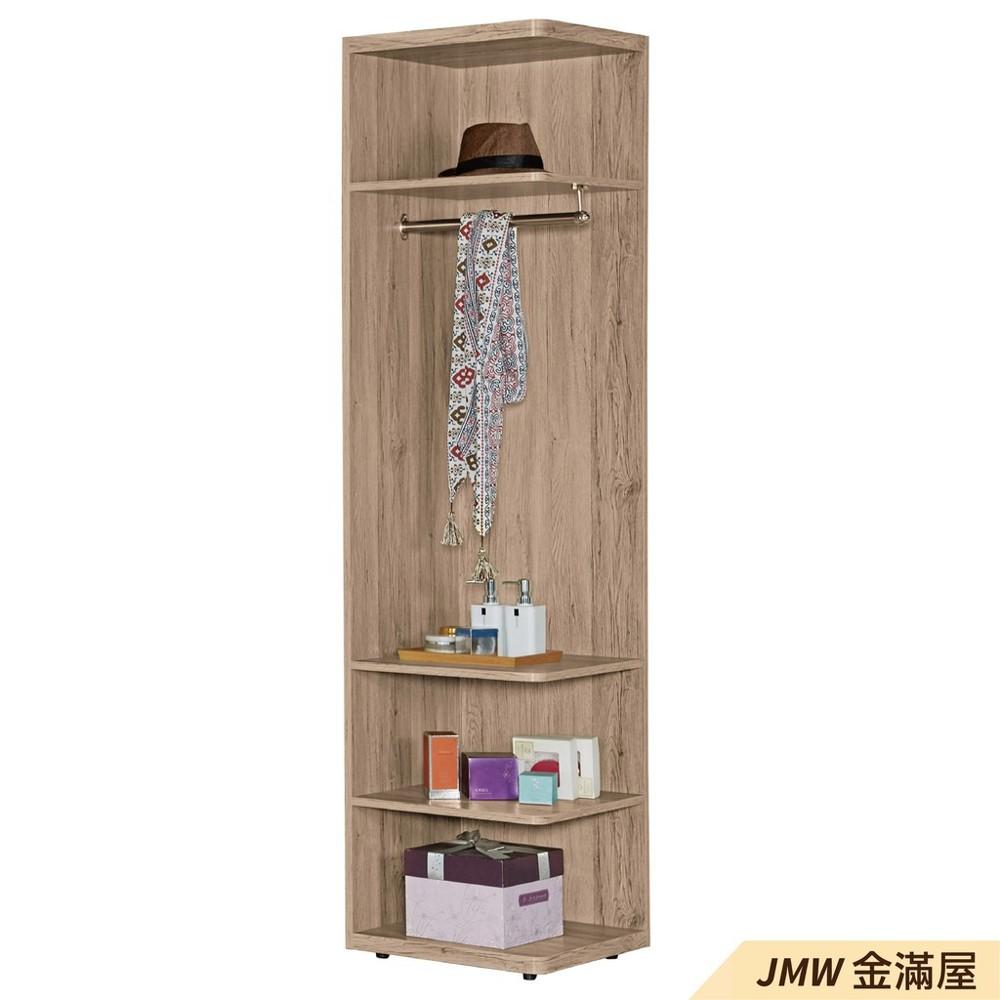 [免運]45cm衣櫃 尺衣櫥金滿屋木心板 開放轉角 衣服收納 免組裝-sh142-6