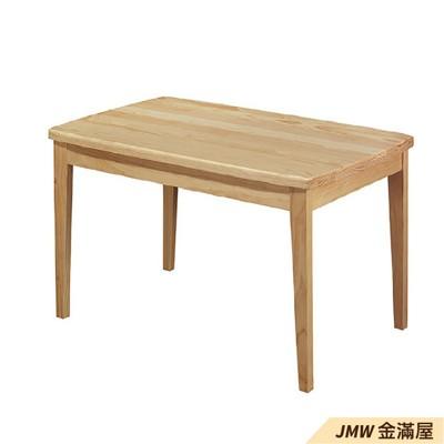 餐桌伸縮 長型餐桌組 北歐大理石桌子 圓形桌 方形收納摺疊桌 餐桌椅組【金滿屋】E762-3 (7折)