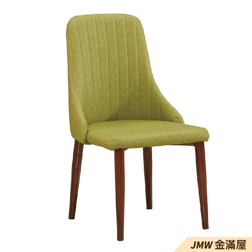 餐椅 北歐工業風 書桌椅 長凳 實木椅 皮椅布椅 餐廳吧檯椅 會議椅金滿屋a910-14