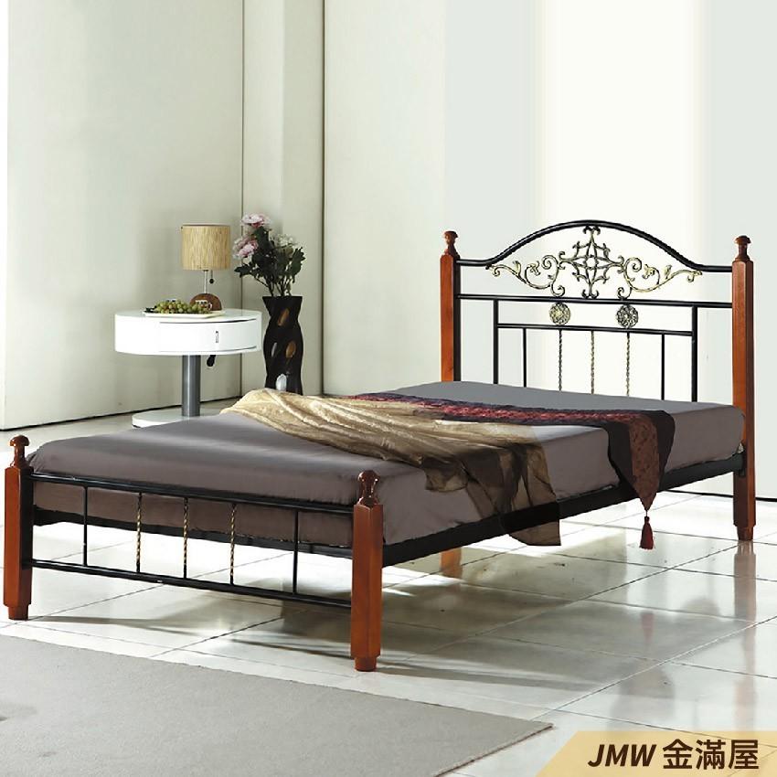 [免運]標準單人3.5尺 床底 單人床架 高腳床組 抽屜收納 臥房床組金滿屋q171-4 -