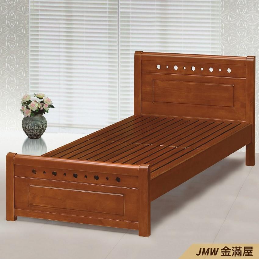[免運]標準單人3.5尺 床底 單人床架 高腳床組 抽屜收納 臥房床組金滿屋q173-5 -