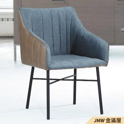 42cm 餐椅 北歐工業風 書桌椅 長凳 實木椅 皮椅布椅 餐廳吧檯椅 會議椅【金滿屋】G933-7 (5.8折)