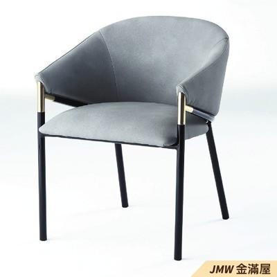 57cm 餐椅 北歐工業風 書桌椅 長凳 實木椅 皮椅布椅 餐廳吧檯椅 會議椅【金滿屋】G933-2 (5.6折)