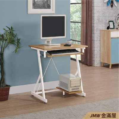70cm辦公電腦桌L型【金滿屋】尺書桌 工業風工作桌 書櫃型 學生書桌-SH666-4 (4.5折)