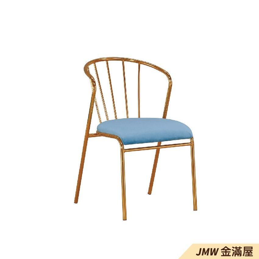 餐椅 北歐工業風 書桌椅 長凳 實木椅 皮椅布椅 餐廳吧檯椅 會議椅金滿屋a901-9