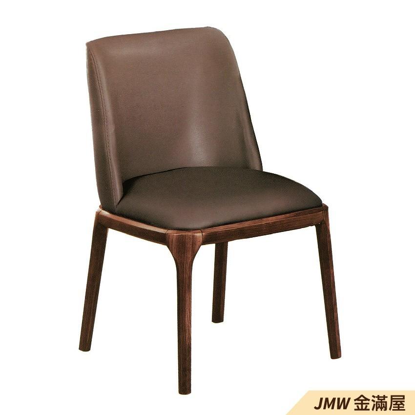 54cm 餐椅 北歐工業風 書桌椅 長凳 實木椅 皮椅布椅 餐廳吧檯椅 會議椅金滿屋g929-8