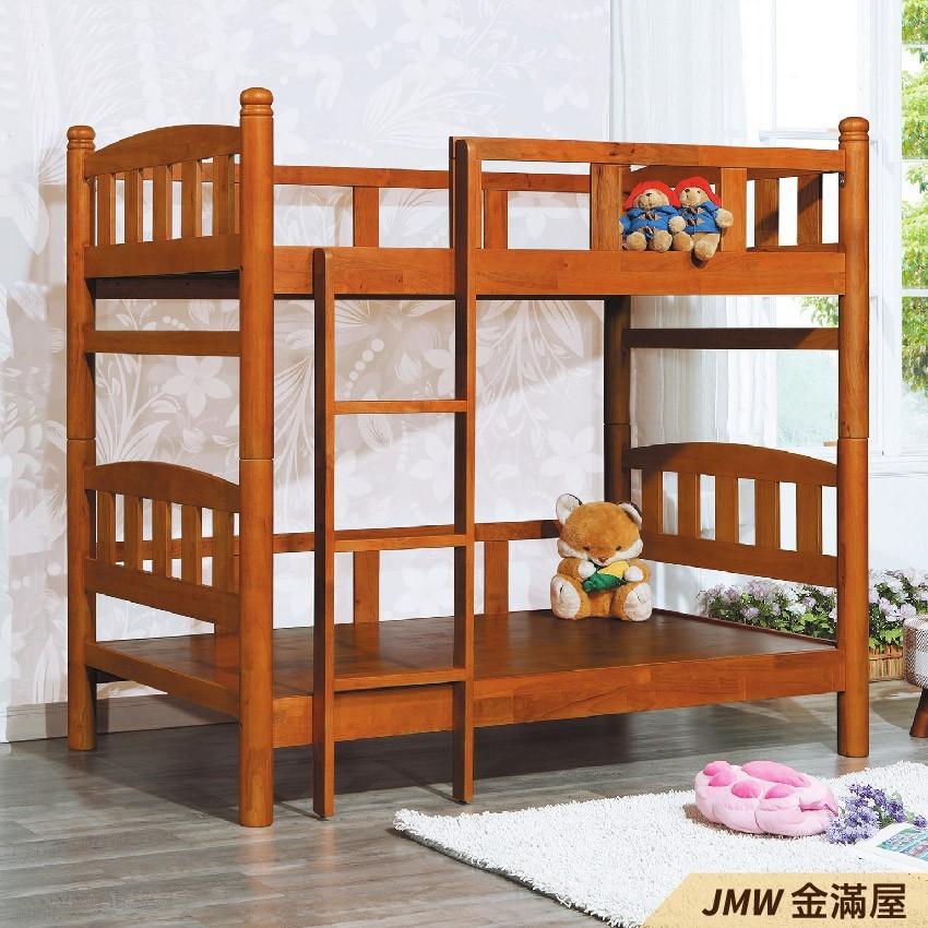 雙層床 上下舖 雙人5尺 標準單人 全實木 鐵床鋪金滿屋-q179-1 -
