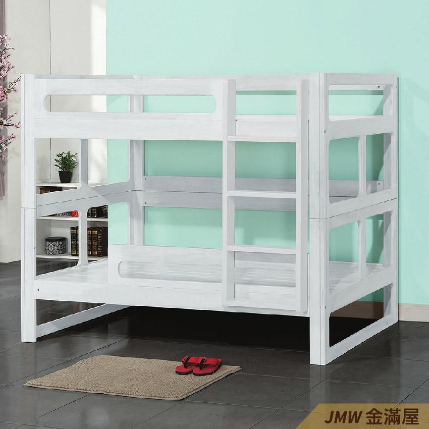 雙層床 上下舖 雙人5尺 標準單人 全實木 鐵床鋪金滿屋-q180-1 -