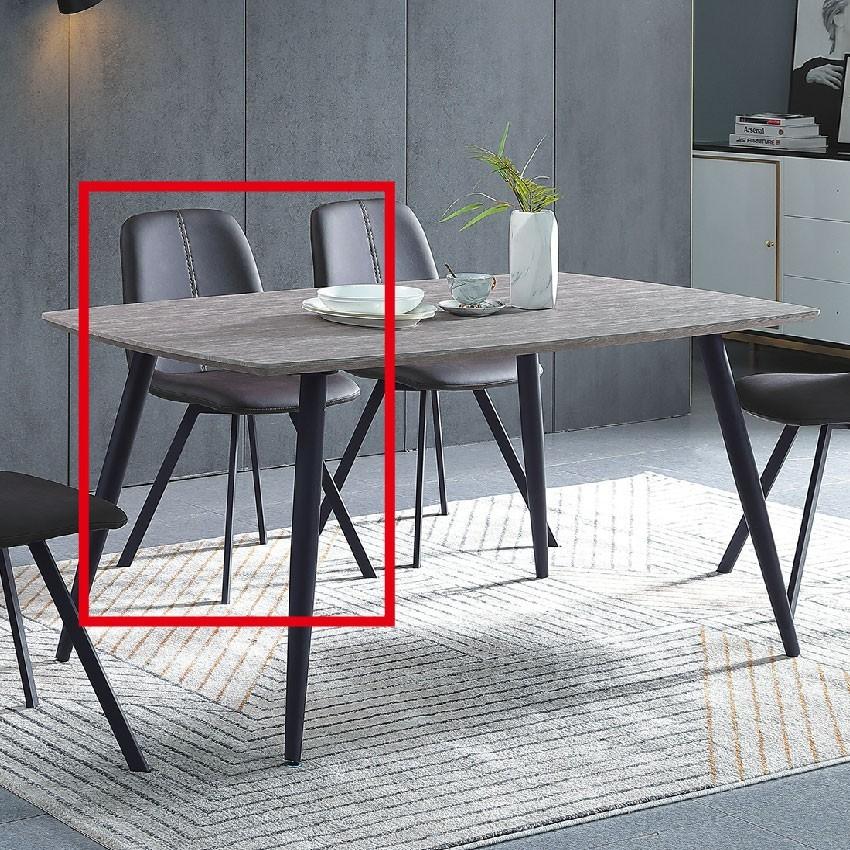 45cm皮餐椅-e744-4餐椅 北歐工業風 書桌椅 長凳 實木椅 皮椅布椅 餐廳吧檯椅 會議椅金