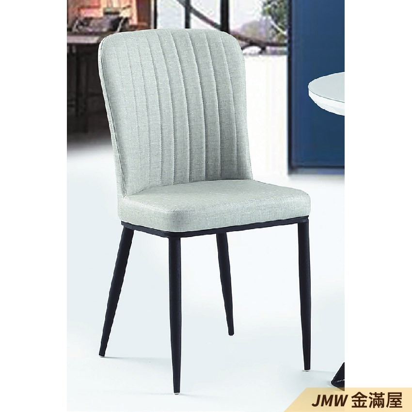 46cm 餐椅 北歐工業風 書桌椅 長凳 實木椅 皮椅布椅 餐廳吧檯椅 會議椅金滿屋g936-1