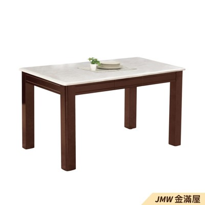 餐桌伸縮 長型餐桌組 北歐大理石桌子 圓形桌 方形收納摺疊桌 餐桌椅組【金滿屋】A860-3 (6折)