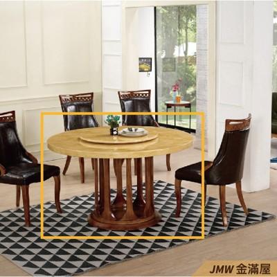 餐桌伸縮 長型餐桌組 北歐大理石桌子 圓形桌 方形收納摺疊桌 餐桌椅組【金滿屋】A859-2 (8折)