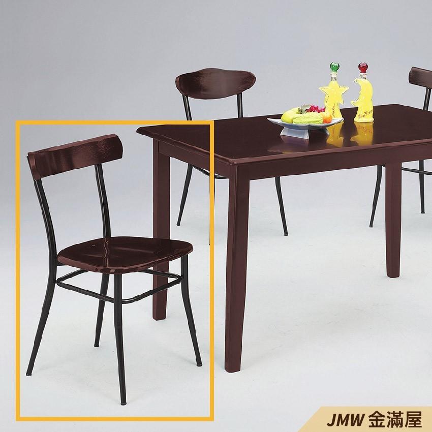40cm 餐椅 北歐工業風 書桌椅 長凳 實木椅 皮椅布椅 餐廳吧檯椅 會議椅金滿屋g911-2