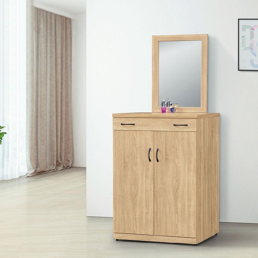 81cm衣櫃-k17-93木心板 推門滑門開門 衣服收納 免組裝 金滿屋