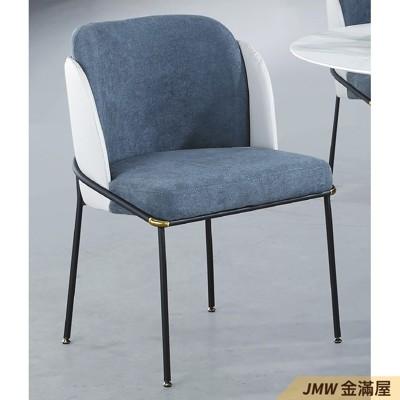 55cm 餐椅 北歐工業風 書桌椅 長凳 實木椅 皮椅布椅 餐廳吧檯椅 會議椅【金滿屋】G933-1 (5.7折)