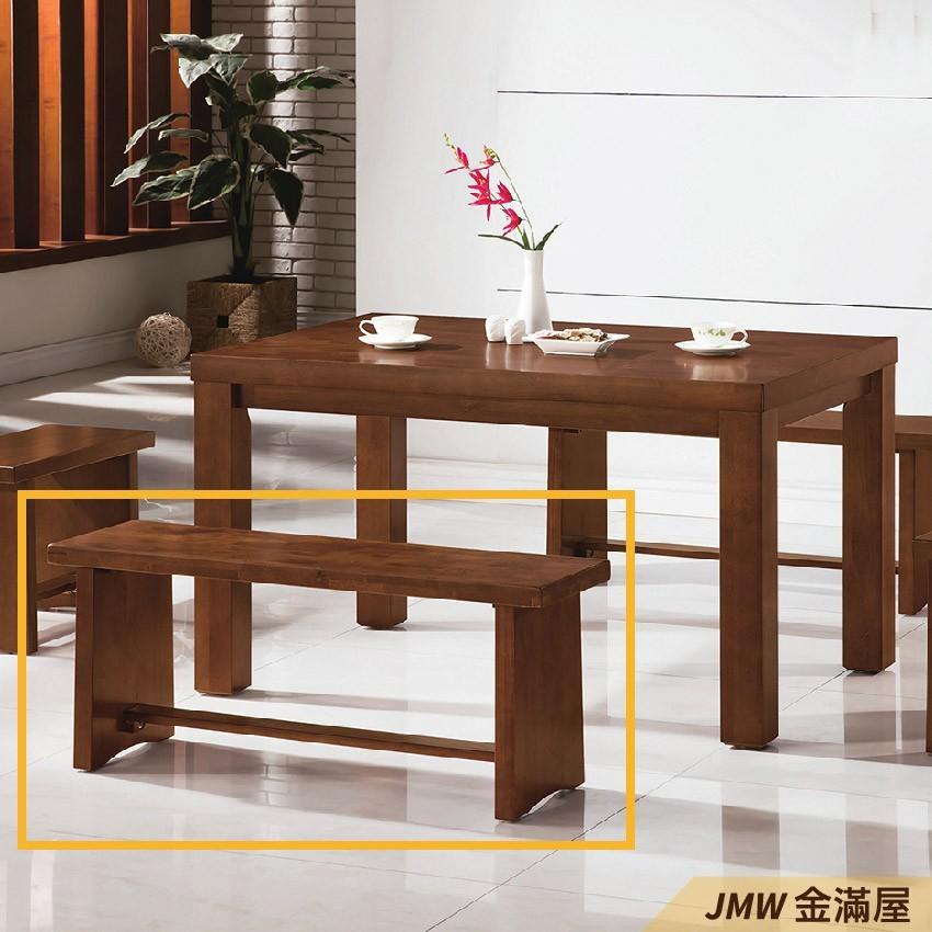 162cm 餐椅 北歐工業風 書桌椅 長凳 實木椅 皮椅布椅 餐廳吧檯椅 會議椅金滿屋g871-