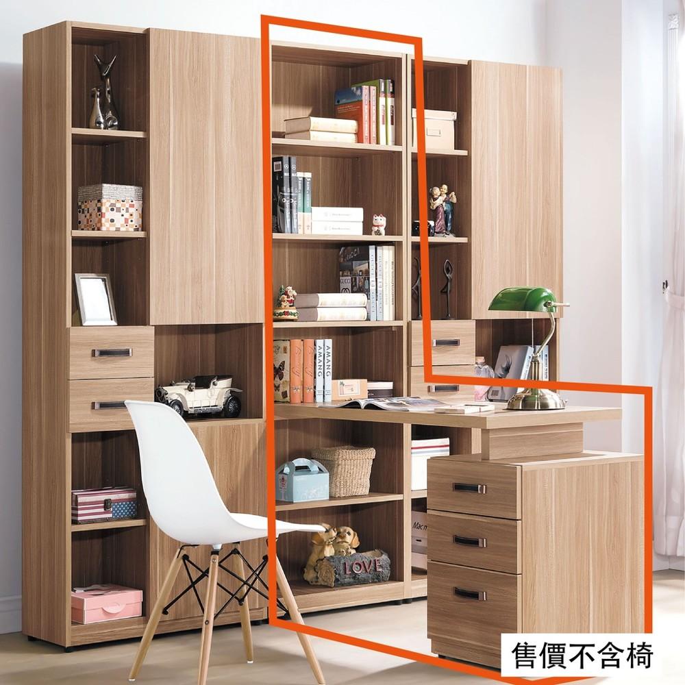 120~160cmh型伸縮書桌-b491-05工業風工作桌 書櫃型書桌 書桌加書櫃 金滿屋