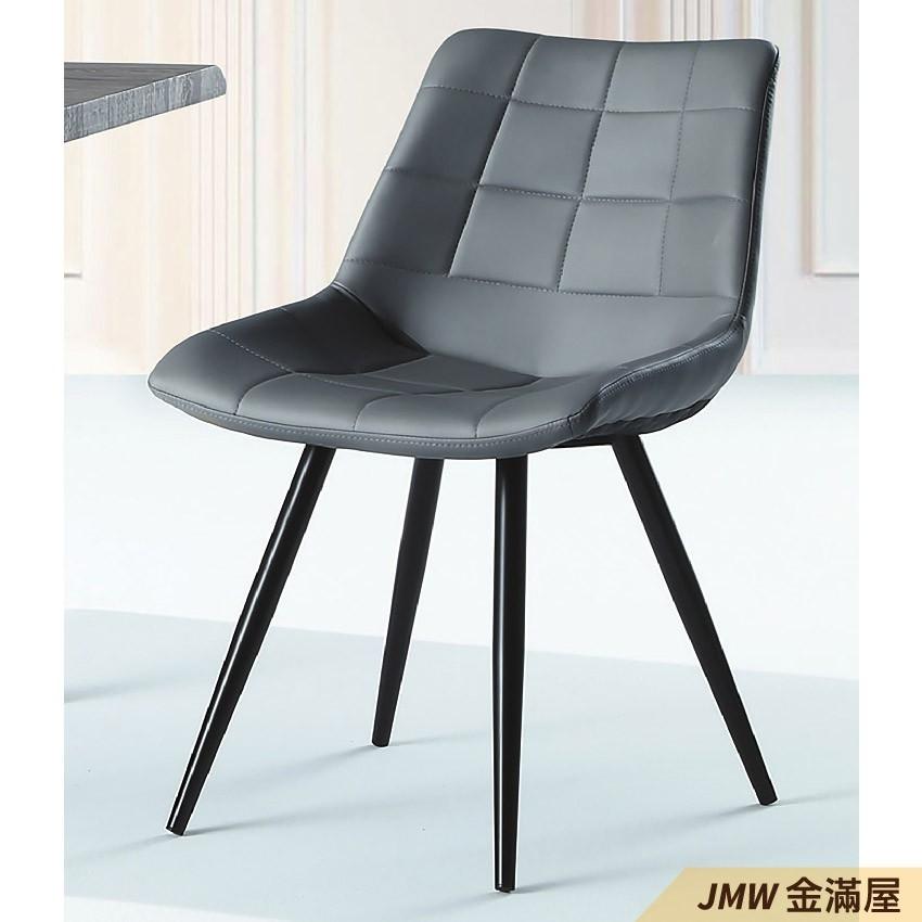 50cm 餐椅 北歐工業風 書桌椅 長凳 實木椅 皮椅布椅 餐廳吧檯椅 會議椅金滿屋g936-8
