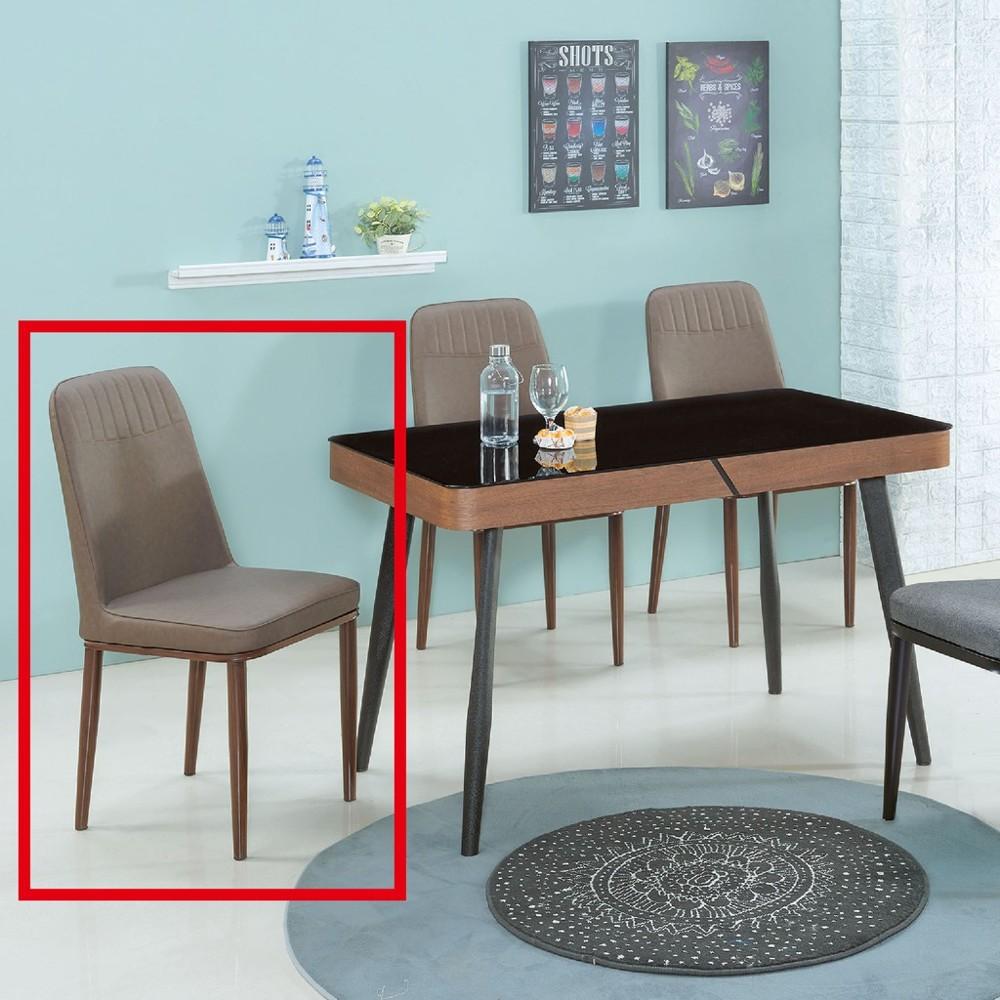 44cm皮餐椅-c832-2餐椅 北歐工業風 書桌椅 長凳 實木椅 皮椅布椅 餐廳吧檯椅 會議椅金