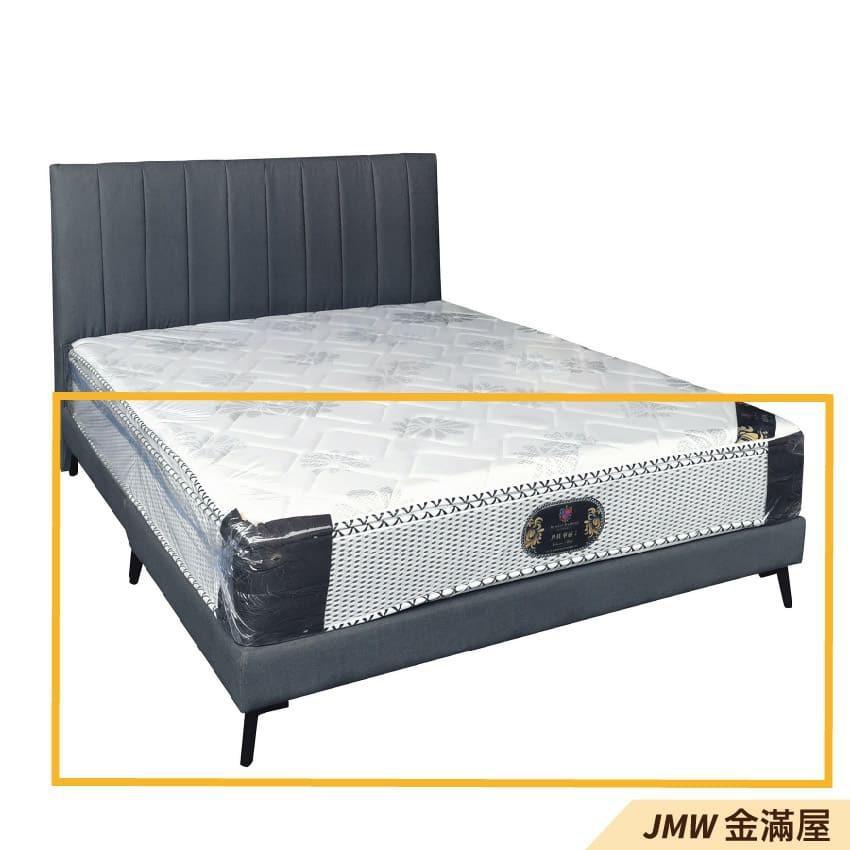 標準雙人5尺 床底 單人床架 高腳床組 黑白色加大 臥房床組金滿屋k141-9 -