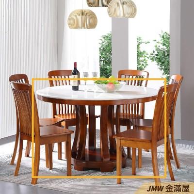 餐桌伸縮 長型餐桌組 北歐大理石桌子 圓形桌 方形收納摺疊桌 餐桌椅組【金滿屋】E769-1 (8.5折)