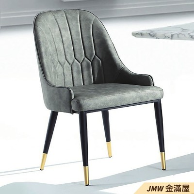 52cm 餐椅 北歐工業風 書桌椅 長凳 實木椅 皮椅布椅 餐廳吧檯椅 會議椅【金滿屋】G933-8 (5.4折)