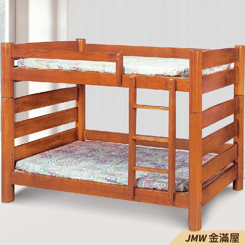 雙層床 上下舖 雙人5尺 標準單人 全實木 鐵床鋪金滿屋-q180-2 -