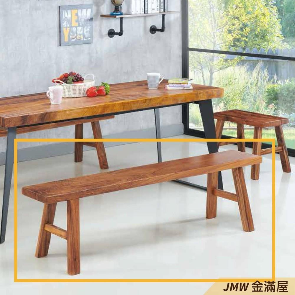 160cm餐椅 北歐工業風 書桌椅 長凳 實木椅 皮椅布椅 餐廳吧檯椅 會議椅金滿屋r349-3