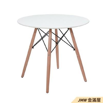 餐桌伸縮 長型餐桌組 北歐大理石桌子 圓形桌 方形收納摺疊桌 餐桌椅組【金滿屋】E756-1 (5.2折)