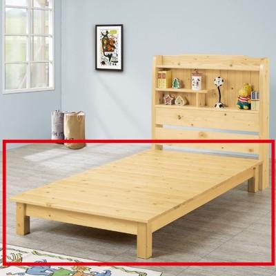 105cm床底-c572-2床底 床架 高腳床組 抽屜收納 臥房床組 【金滿屋】