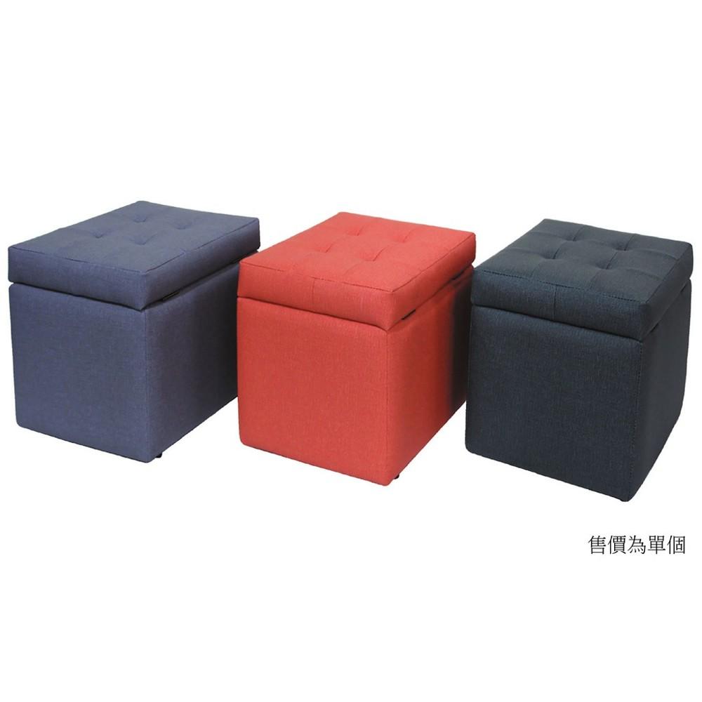 38cm多顏色皮收納椅-k68-3 單人座 l型沙發 貓抓皮 布沙發 沙發床 沙發椅 金滿屋