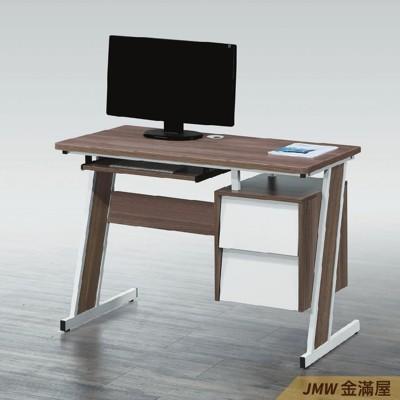 105cm辦公電腦桌L型【金滿屋】工業風工作桌 書櫃型書桌 書桌加書櫃 G762-4 - (5.5折)