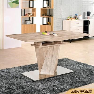 餐桌伸縮 長型餐桌組 北歐大理石桌子 圓形桌 方形收納摺疊桌 餐桌椅組【金滿屋】A858-3 (7.1折)
