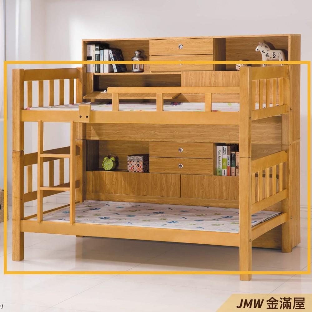 [免運]雙層床 上下舖 雙人5尺 標準單人 全實木 鐵床鋪金滿屋r094-1-1 -