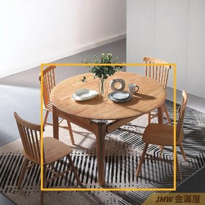 圓餐桌伸縮 圓形桌 方形收納摺疊桌 餐桌椅組【金滿屋】E758-1 (7.7折)