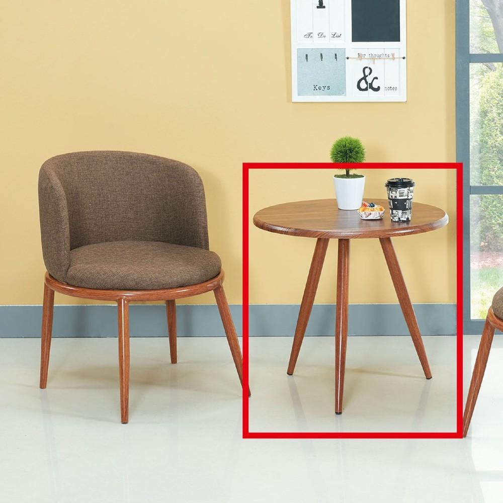 60cm小茶几-c603-2實木原木玻璃 大理石長方桌 大小邊几 圓桌  金滿屋