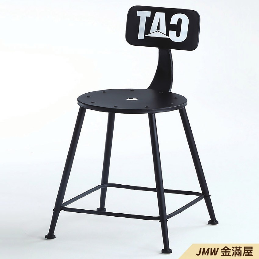 34cm 餐椅 北歐工業風 書桌椅 長凳 實木椅 皮椅布椅 餐廳吧檯椅 會議椅金滿屋g937-9