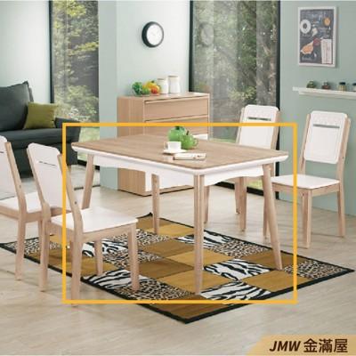 餐桌伸縮 長型餐桌組 北歐大理石桌子 圓形桌 方形收納摺疊桌 餐桌椅組【金滿屋】A869-3 (7折)