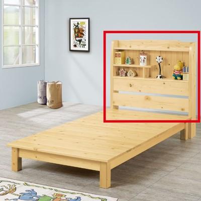 105cm書架型床頭-c572-1床頭片 床頭櫃 床片 貓抓皮 亞麻布 貓抓布 【金滿屋】