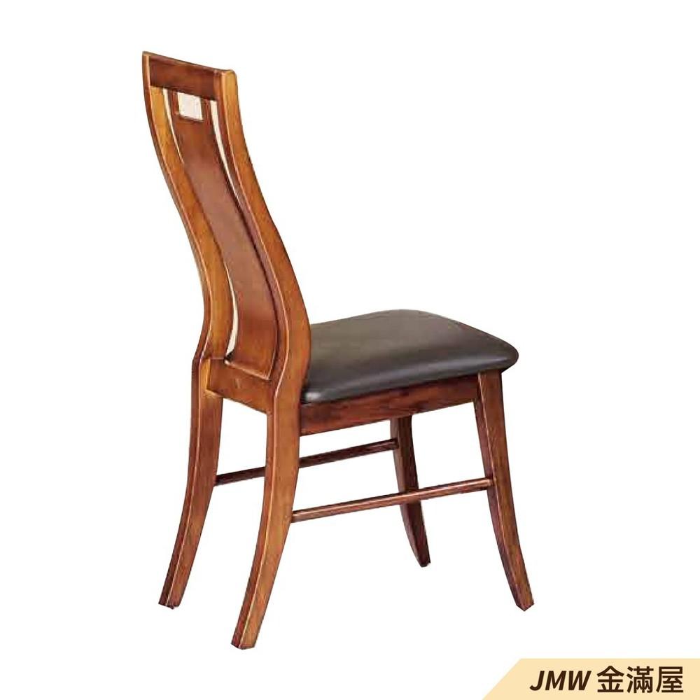 44cm餐椅 北歐工業風 書桌椅 長凳 實木椅 皮椅布椅 餐廳吧檯椅 會議椅金滿屋r357-4