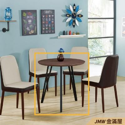 餐桌伸縮 長型餐桌組 北歐大理石桌子 圓形桌 方形收納摺疊桌 餐桌椅組【金滿屋】A883-2 (5.2折)