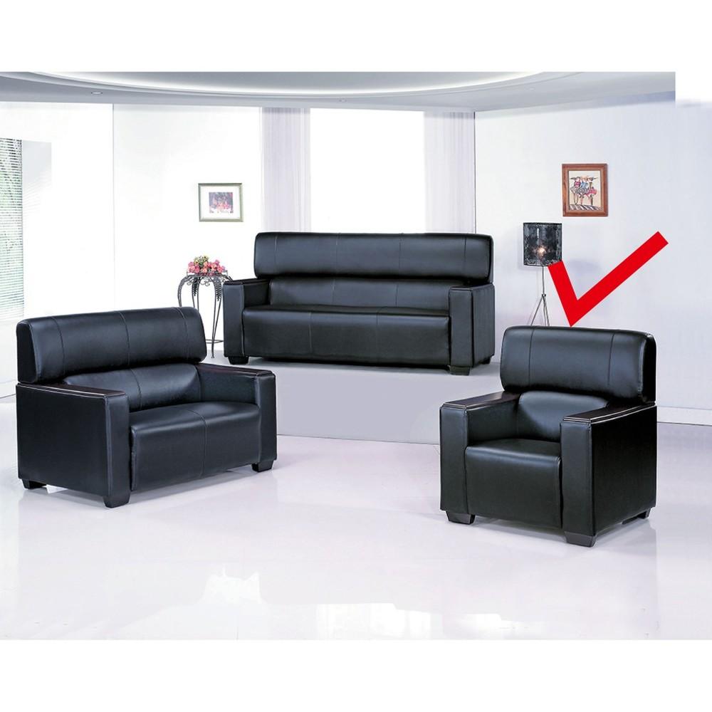 83cm單人座皮沙發-k902-1 單人座 l型沙發 貓抓皮 布沙發 沙發床 沙發椅 金滿屋