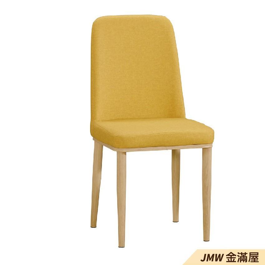 餐椅 北歐工業風 書桌椅 長凳 實木椅 皮椅布椅 餐廳吧檯椅 會議椅金滿屋a909-11