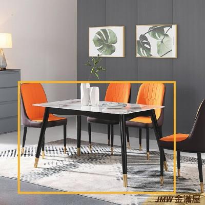 餐桌伸縮 長型餐桌組 北歐大理石桌子 圓形桌 方形收納摺疊桌 餐桌椅組【金滿屋】E740-3 (7折)