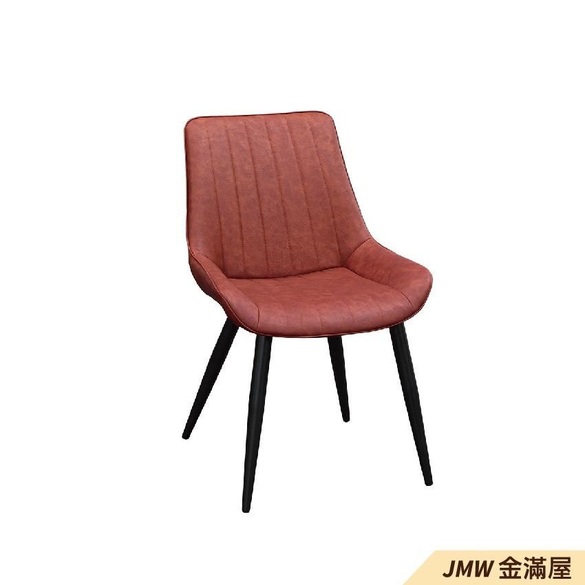 餐椅 北歐工業風 書桌椅 長凳 實木椅 皮椅布椅 餐廳吧檯椅 會議椅金滿屋a903-15