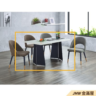 餐桌伸縮 長型餐桌組 北歐大理石桌子 圓形桌 方形收納摺疊桌 餐桌椅組【金滿屋】E736-3 (8.1折)
