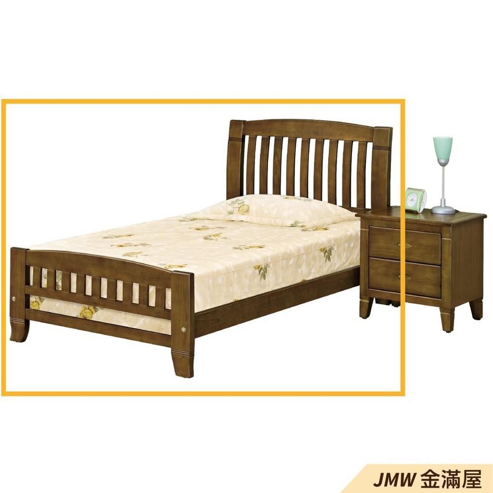 [免運]標準單人3.5尺 床底 單人床架 高腳床組 抽屜收納 臥房床組金滿屋r060-2 -