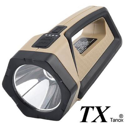 TX特林XHP50內建鋰電高強亮探照燈(T-DL-P50) (6.5折)